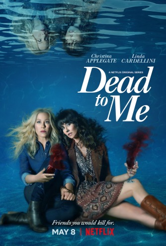 dead_to_me_ver4_xlg